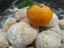 橘ころりん(お土産におすすめ!)